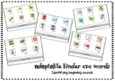 Adaptable Binder CVC Beginning Sounds