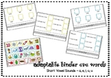 Adaptable Binder CVC Words