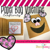Adapted Paper Bag Valentine Craftivity