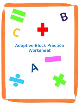 Occupational Therapy- Visual Adaptive Block Practice Worksheet