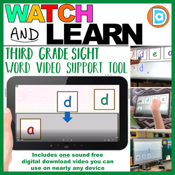 Add - FREE Third Grade Sight Word Support Resource for Sight Word Practice