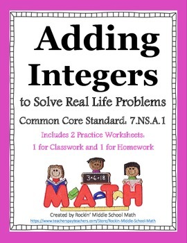 Adding Integers to Solve Word Problems  (CCSS 7.NS.A.1)