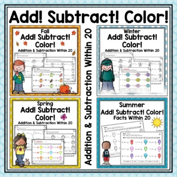 Add! Subtract! Color! All Year! Math Facts to 20 Bundle