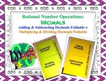 Add & Subtract Decimals + Multiply & Divide Decimals Foldable