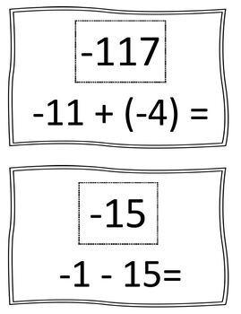 Add & Subtract Integers Scavenger Hunt