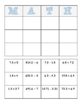 Add Subtract Multiply Divide Decimals- MATH Bingo