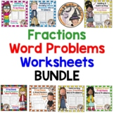 Add Subtract Multiply Divide Fractions WORD PROBLEMS Worksheets BUNDLE