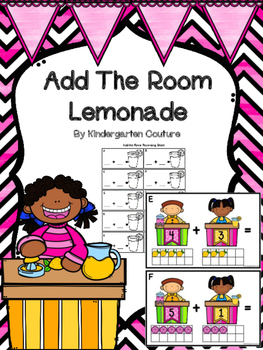 Add The Room -Lemonade