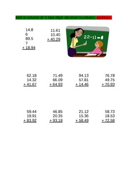 Add a column of 3 two digit decimal numbers for 4th grade
