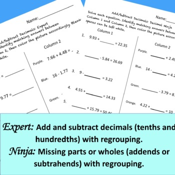 Add and Subtract Decimals Color by Answer Differentiated Fun Pages