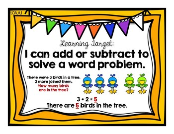 Add and Subtract in Word Problems {Common Core Math Resources}