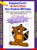 Add and subtract decimals fun puzzle activity worksheet (t
