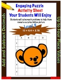 Add and subtract decimals fun puzzle worksheet (up to 4 de