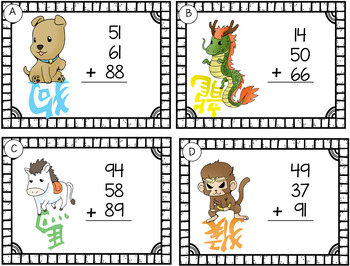 Adding 3 Two Digit Numbers   Chinese New Year Animals  Task Cards  Grade 2