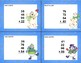 Adding 4 Two-digit Numbers-Task Cards-Grades 2-3 Snow Theme