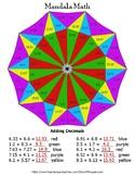 Adding Decimals Mandala Math Color by Number