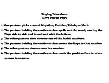 Adding Integers Game/ Adding Integers Practice 5th 6th 7th 8th Grade