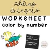 Free adding integers worksheet: color by number