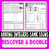 Adding Integers Same Signs Discover & Doodle