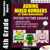 Adding Mixed Numbers with Like Denominators Workshets Coloring Activity