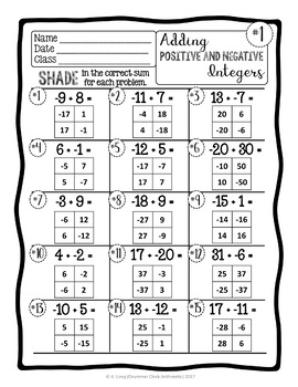 Adding Positive and Negative Integers Practice Pages