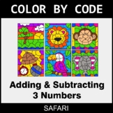 Adding & Subtracting 3 Numbers - Color by Code / Coloring