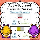 Adding & Subtracting Decimals Game Puzzle 5th Grade Decimal to Hundredth 5.NBT.7