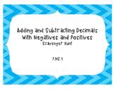 Adding & Subtracting Decimal Integers Scavenger Hunt