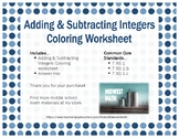 Adding & Subtracting Integers Coloring page - 7.NS.1, 7.NS