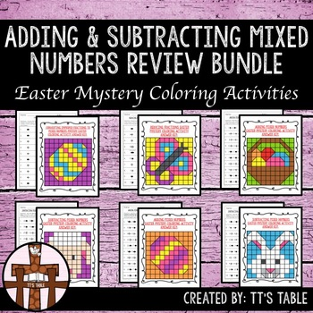 Adding & Subtracting Mixed Numbers Easter Mystery Coloring Activities Bundle