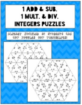 Adding & Subtracting, Multiplying & Dividing Integer Puzzle Package