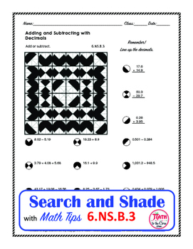 Adding and Subtracting Decimals Coloring Search and Shade