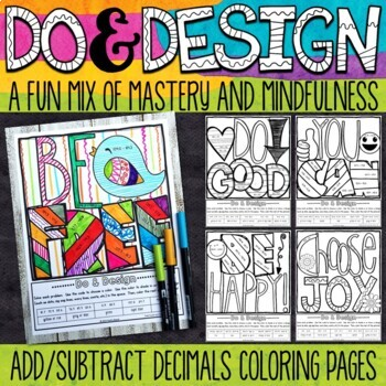 Adding and Subtracting Decimals Coloring Pages - Do & Design