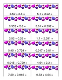 Adding and Subtracting Decimals Match - Hearts