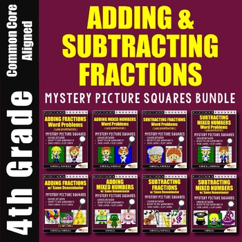 Adding and Subtracting Fractions With Like Denominators Mystery Pictures Bundle