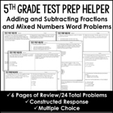 "5th Grade Adding and Subtracting Fractions - ""No Prep"" Test Prep"