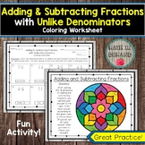 Adding and Subtracting Fractions with Unlike Denominators Coloring Worksheet