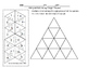 Adding and Subtracting Integer Triangle Puzzle