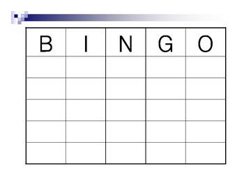 Adding and Subtracting Integers Bingo