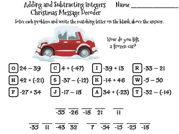 Adding and Subtracting Integers Christmas Math Activity: Message Decoder