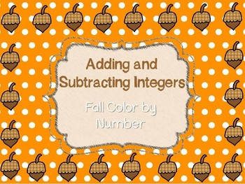 Adding and Subtracting Integers Color by Number