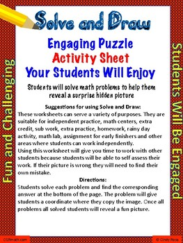 Adding and Subtracting Integers Fun Puzzle Activity Sheet