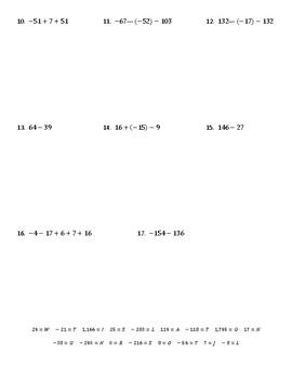 Adding and Subtracting Integers Joke Worksheet