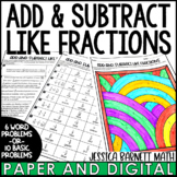 Adding and Subtracting Like Fractions Coloring Page