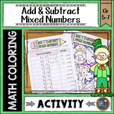 Adding and Subtracting Mixed Numbers Coloring with Math St. Patrick's Day