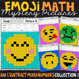 Emoji Adding and Subtracting Mixed Numbers Mystery Pictures - Set 1