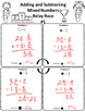 Adding and Subtracting Mixed Numbers Relay Race
