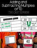 Adding and Subtracting Multiples of Ten Game