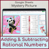 Adding and Subtracting Rational Numbers | Distance Learnin