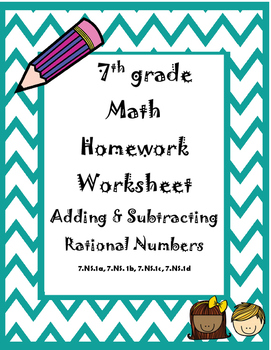 Adding and Subtracting Rational Numbers Homework Page